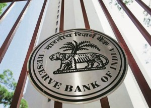 RBI Grade B officer recruitment