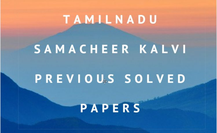 TN SSLC Previous papers