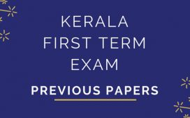 Kerala Onam Exam Previous year question papers