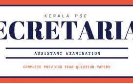 Complete previous question papers of VEO Exam Kerala PSC
